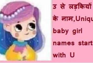 baby girl names starting with U