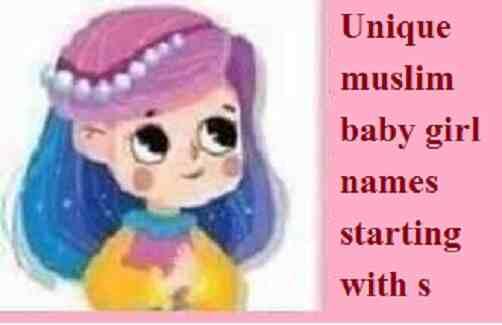 स से मुस्लिम लड़कियों के नाम , Unique muslim baby girl names starting with s, 2021
