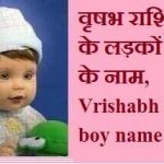 Vrishabh rashi boy name
